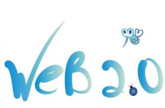 Los problemas de la web 2.0